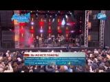 Ольга КОРМУХИНА - Алексей БЕЛОВ - MOSCOW CALLING Всем Миром, 29.09.2013