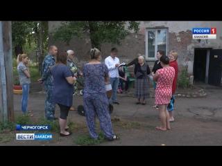 В Черногорске рушится дом, но капитальный ремонт положен только через 25 лет. 01