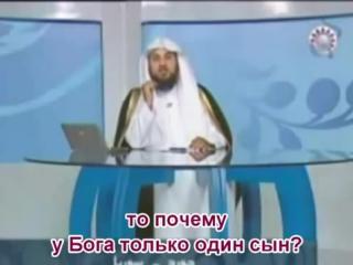 Христианин звонит шейху Мухаммаду Арифи