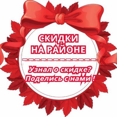 Ксения Скидкина
