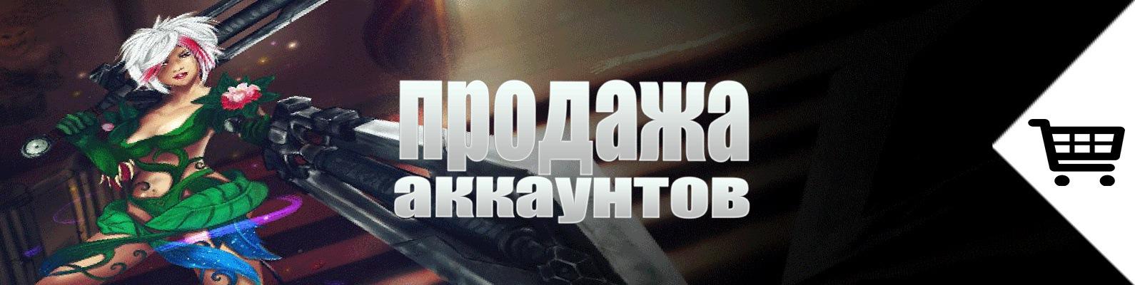 Как узнать сколько ботов в группе Вконтакте