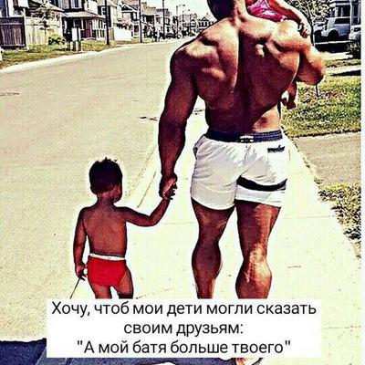 Юсуфчик Рустамов