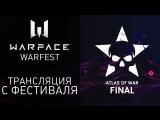WARFEST: финал «Атласа войны»