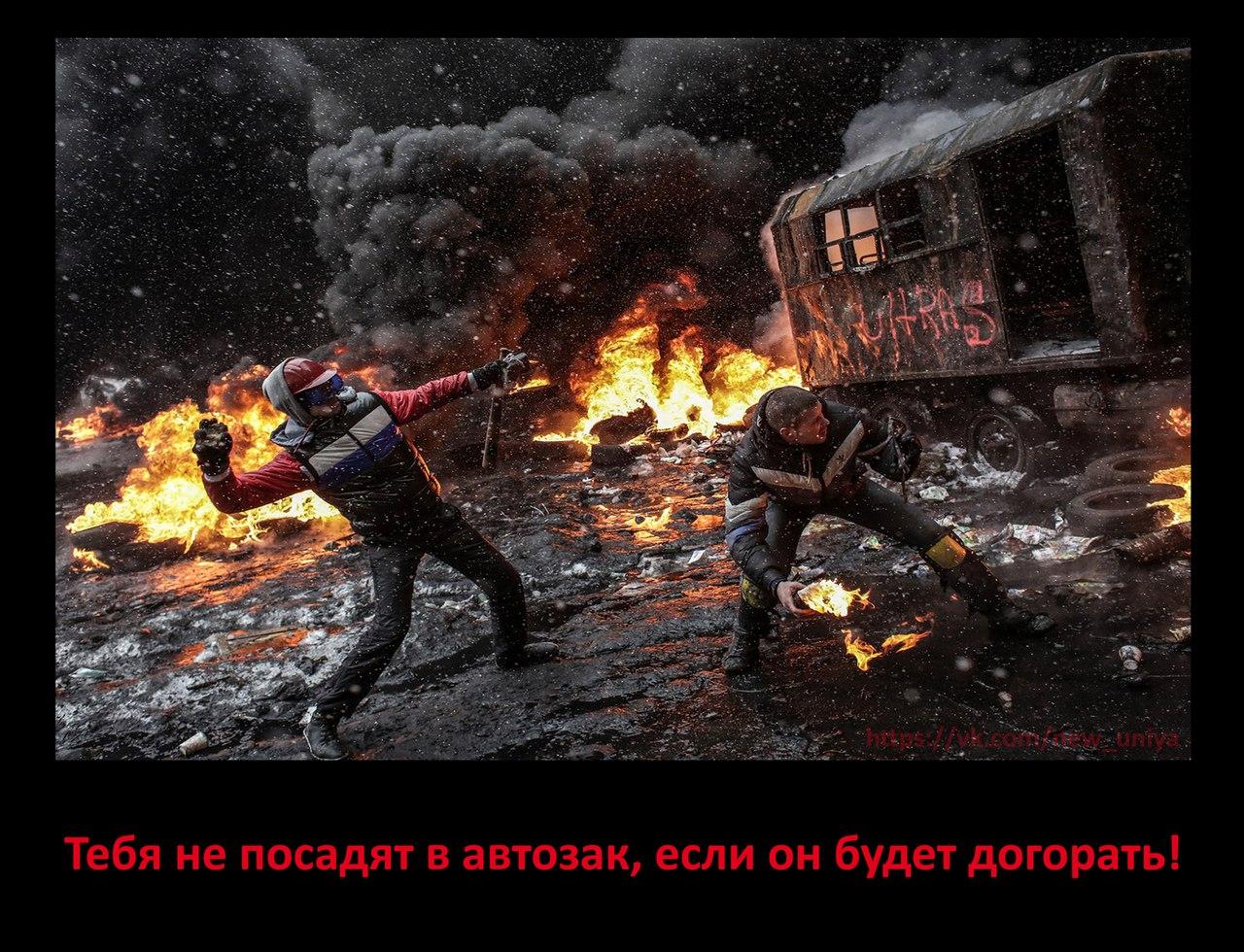 В Москве массово задерживают протестующих - уже более 900 человек. Полиция применяет спецсредства - Цензор.НЕТ 3225