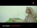 Тина Кароль - Помню - M1