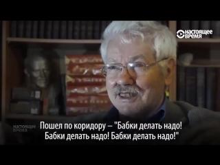 путин убивает всех тех, кто был свидетелем его преступлений в бытность работы помощником Анатолия Собчака.