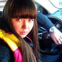 Анастасия Руслановна