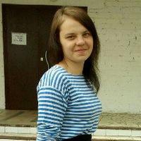 Катя Липская