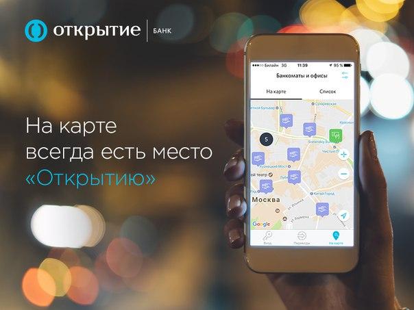 Откройте карту в мобильном приложении, и вы сразу увидите, где находят