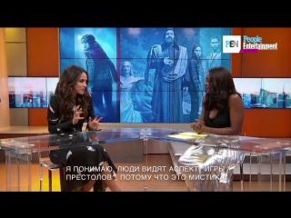 Adria Arjona interview RUS SUB