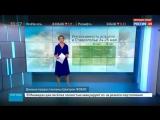 Погода 24_ масштабный паводок на юге России