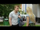 Дима и Настя 4х33