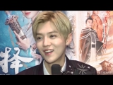 """[VIDEO] 170419 Luhan Responds to Paparazzi Zhuo Wei's False Claims: """"I'll lock your mouth"""""""