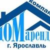 Квартиры посуточно сутки аренда снять Ярославль