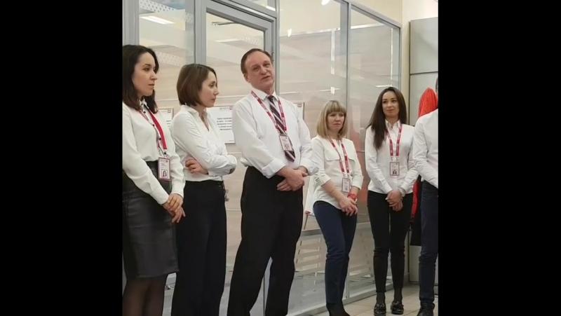 Команда Автосеть.РФ - День рождения Владимира Борисовича Гранковского