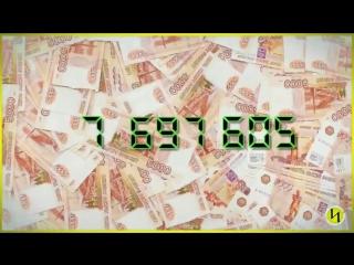 ЗАРАБОТОК в ProkMLM 13 МИЛЛИОНОВ рублей за 48 дней!!!