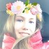 Мария Изотова