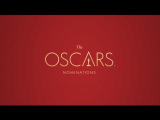 Оскар 2017. Объявление номинантов