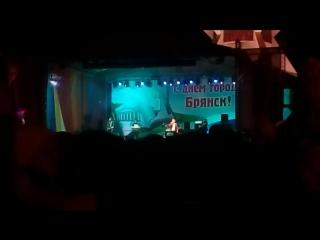 Концерт Олега Газманова на Дне города Брянска 17 09 17г