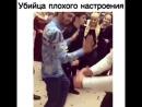 Убийца плохого настроения😂 [K.P.  Kavkaz Public]