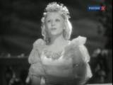 70 лет назад впервые был показан знаменитый фильм
