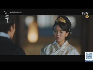 Guardian _ The Lonely and Great God 김소현♡김민재, 서로를 향해 가는 길 161231 EP.10