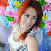 Лилия Сосницкая