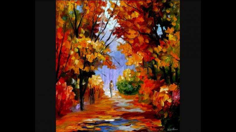 И снова осень_(картины Афремов)а