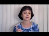 Часть 1 Пять симптомов нарциссического расстройства личности Татьяна Дьяченко