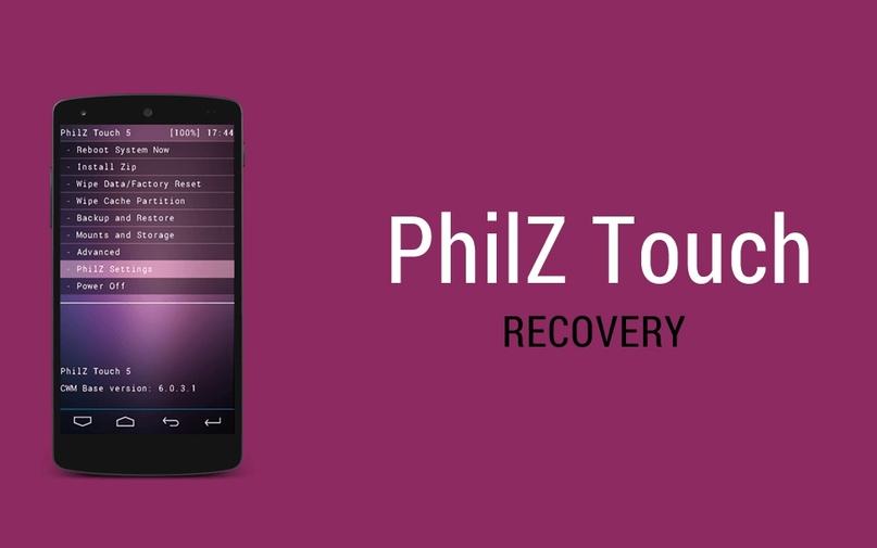 Philz touch recovery 6. 59. 0 скачать.