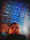 Александр Широков фото #28