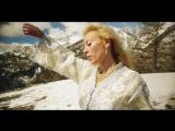 DS Sandrine Devillard-Amphoux lappel du soleil