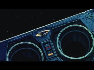 Space Adventure Cobra | Космические приключения Кобры - Фильм