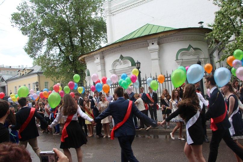 Маша Фурманёнок | Москва