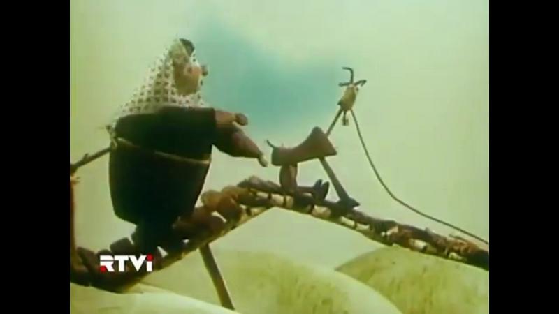 «Вот какие чудеса» (1965), реж. Иван Уфимцев, Михаил Каменецкий