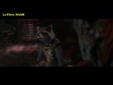 Стражи Галактики HD - момент, отрывок (Я есть Грут)