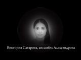 Ансамбль Александрова Журавли (клип-реквием по погибшему ТУ-154)
