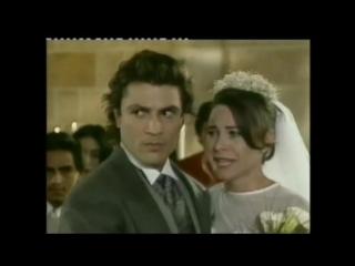 Амадор срывает свадьбу Диего и Алисии (Вдова Бланко)