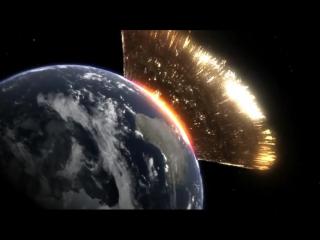 Что будет, если астероид упадёт на Землю