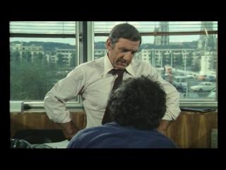 Прощай, полицейский! (Франция, 1975) детектив, Лино Вентура, Патрик Девэр, советский дубляж без вставок закадрового перевода