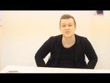 Команда Форс-мажоры. Видеоконкурс