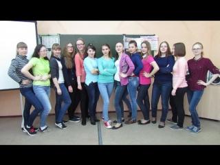 Поздравление от девочек 11 класса для мальчиков на 23 февраля