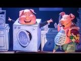 HD SING Shake it Off - Rosita &amp Gunter (Reese Witherspoon &amp Nick Kroll)
