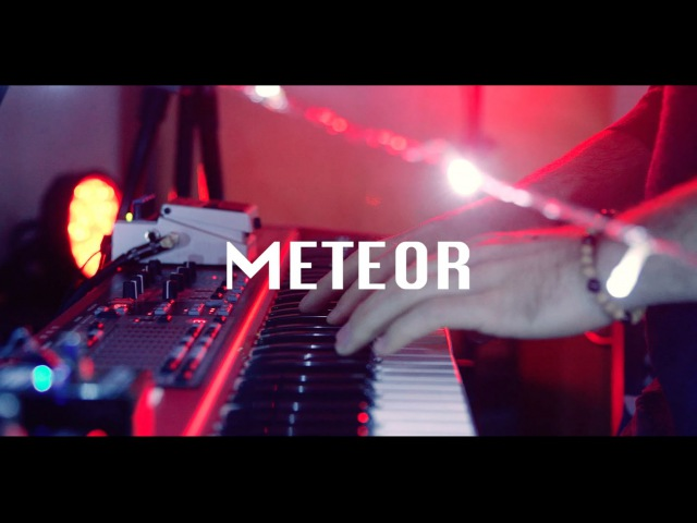 Meteor - EMAR