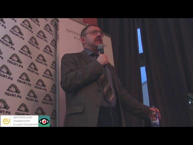 Владимир Гельман Миссия невыполнима Почему не удаются технократические рефор
