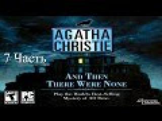 Прохождение Agatha Christie: And Then There Were None | Агата Кристи: И никого не стало (7-9)