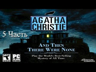 Прохождение Agatha Christie: And Then There Were None | Агата Кристи: И никого не стало (5-9)