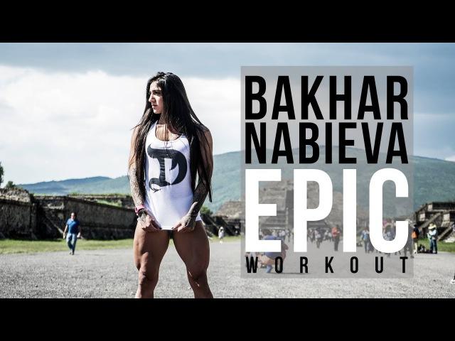 BAKHAR NABIEVA - EPIC QUADS WORKOUT