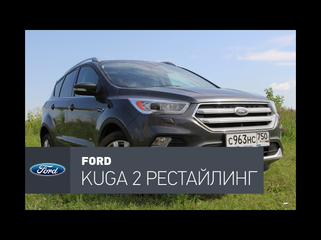 Ford Kuga 2 тест-драйв: самый честный кроссовер.