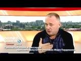 Признать Россию агрессором одесских депутатов заставил Марк Гордиенко